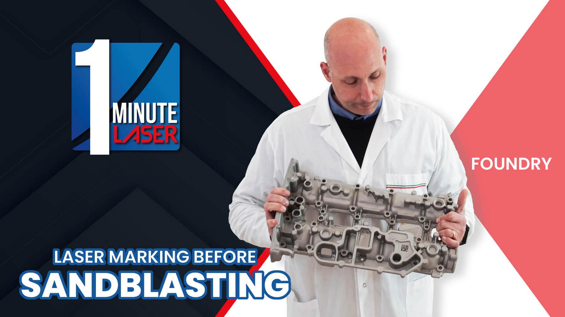 One-Minute-Laser-4-Sandblasting_COPERTINA Foundry